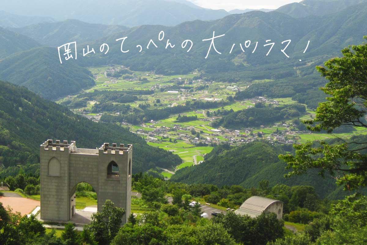 里山のイメージ画像